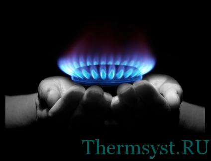 Тип системы газификации