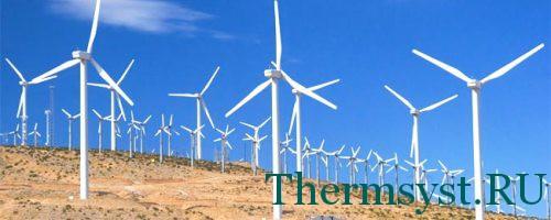 Ветровые электростанции своими руками